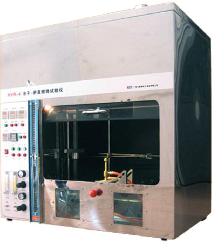 水平-垂直燃烧试验仪