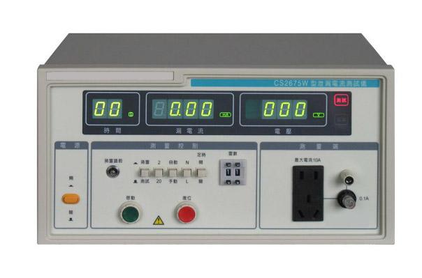 泄漏电流测试仪的工作原理